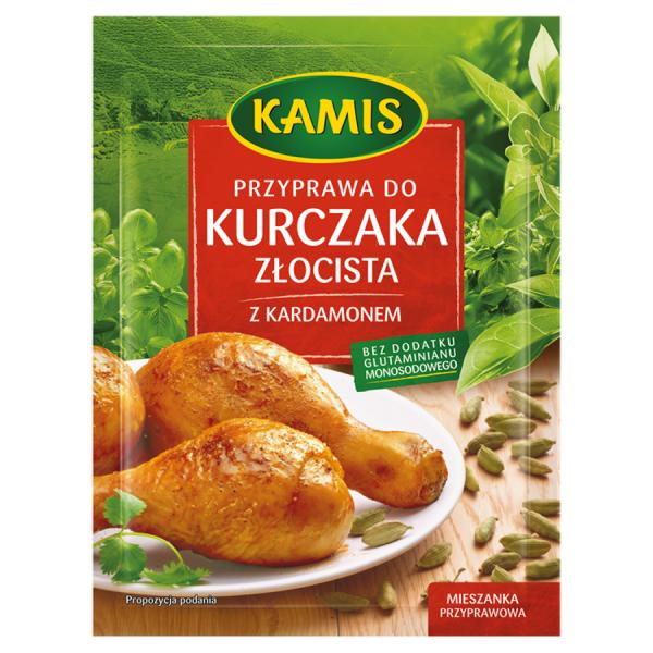 Kamis Gewürz für goldenes Hähnchen mit Kardamom Gewürzmischung 30 g