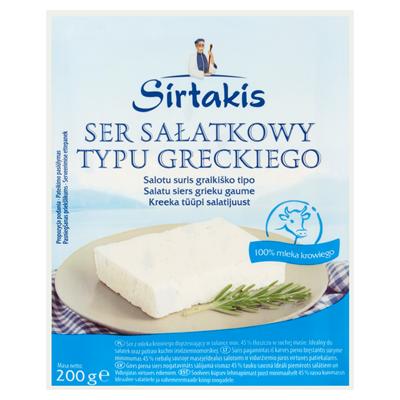 Sirtakis Salatkäse 200 g